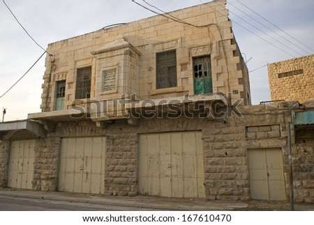 Ultra-orthodox Jewish quarter, Hebron, Palestine - stock photo