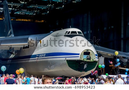 ULYANOVSK, RUSSIA. 19.08.2017. Holiday - AIR FLEET DAY / DAY OF CIVIL AVIATION / DAY OF THE AIRFLOW / DAY OF THE AIRCRAFT. DEMONSTRATION OF ANTONOV AN-124