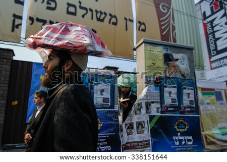 Uman,Ukraine - 14 September 2015: Every year, thousands of Orthodox Bratslav Hasidic Jews from different countries gather in Uman to mark Rosh Hashanah, Jewish New Year, near the tomb of Rabbi Nachman