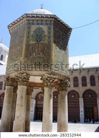 Umayyad Mosque - stock photo