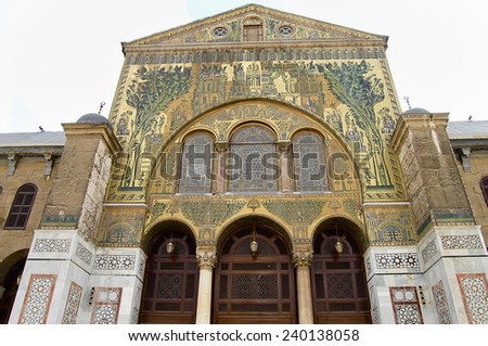 Umayyad Mosque - Damascus - Syria (Before Civil War) - stock photo