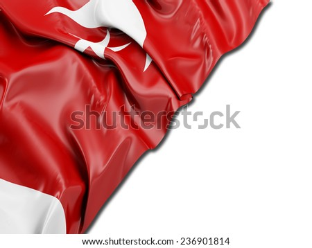 Umm al-Quwain Flag with white - stock photo