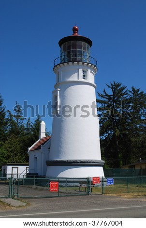 Umpquah River Lighthouse, Winchester Bay, Oregon - stock photo