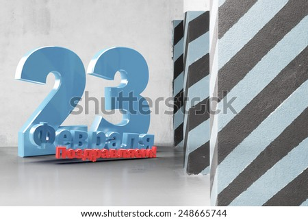 Underground 23 february greeting. 3D-words on the floor of the garage. - stock photo
