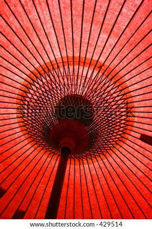 Underneath a Japanese umbrella - stock photo