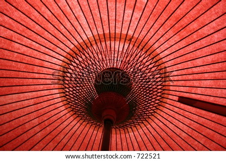 Underneath a Japanese umbrella - stock photo