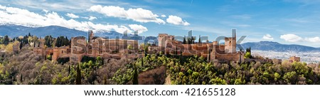UNESCO World Heritage site of Alhambra, Granada, Andalusia, Spain. Panorama view in full sun - stock photo