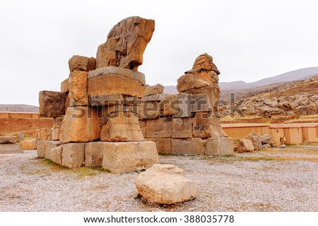 Unfinished gates of the ancient city of Persepolis, Iran. UNESCO World heritage site - stock photo