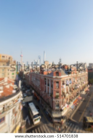 Unfocused view of Shanghai cityscape