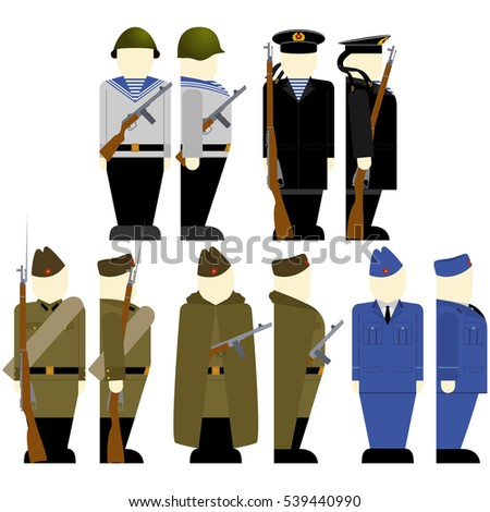 Uniforms and weapons of Soviet soldiers and officers in the Second World War. The illustration on a white background.