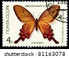 UNION OF SOVIET SOCIALIST REPUBLICS - CIRCA 1987: a 4 kopec stamp from the USSR (Scott 2008 catalogue number 5525) shows image of a Chinese windmill butterfly (Atrophaneura alcinous), circa 1987 - stock photo
