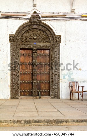 unique arab doorway showing detail in the entrance to a building
