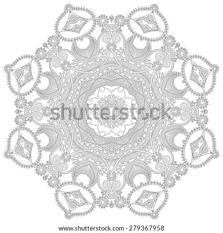 unique coloring book square page for adults - ethnic floral carpet design, joy to older children and adult colorists, who like line art and creation,  raster version illustration - stock photo