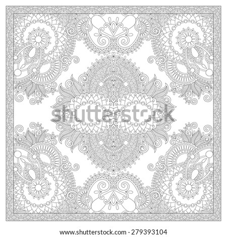 Color Raster Stock Photos Images Amp Pictures