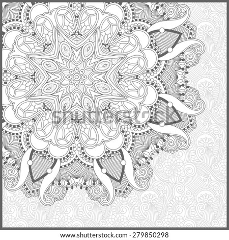 unique coloring book square page for adults - floral authentic carpet design, joy to older children and adult colorists, who like line art and creation,  raster version illustration - stock photo
