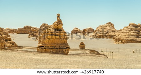 Unique peacock stone in yadan landforms in Gobi desert Dunhuang, Gansu Province, Western China. - stock photo