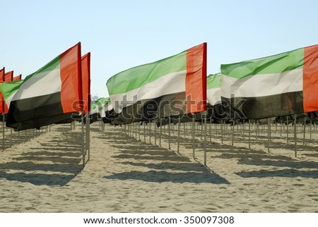 United Arab Emirates close-up flags view - stock photo