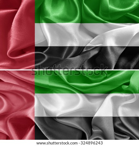 United Arab Emirates fabric flags, set