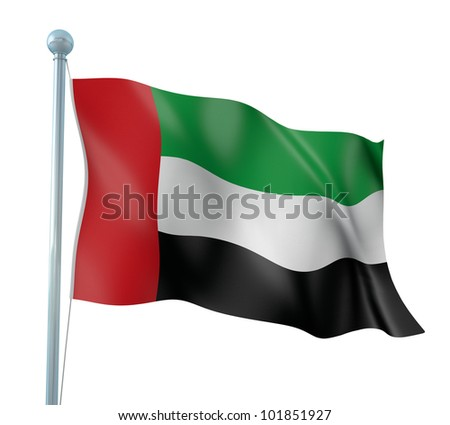 United Arab Emirates Flag Detail Render