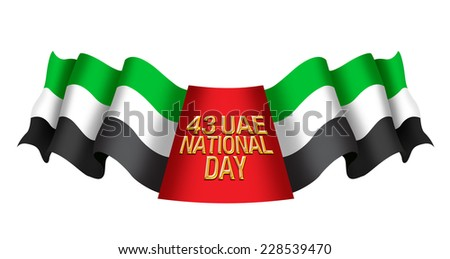 United Arab Emirates flag for national day on white background  - stock photo