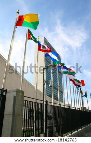 United Nations Headquarters during the 2008 General Assembly - stock photo