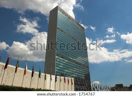 united nations hq - stock photo
