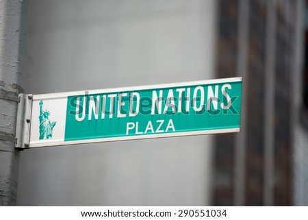 united nations plaza sign detail - stock photo
