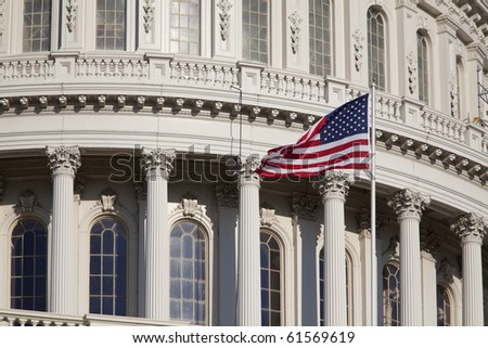 United States Capitol Building, Washington, DC - stock photo
