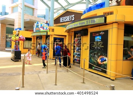 Universal - Singapore , Apr 02 - 2016 : Gift shop and souvenir shop in Universal play land at Singapore. - stock photo