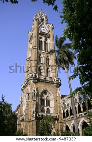 university building, mumbai, india - stock photo