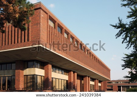 University buildings on an urban campus. - stock photo