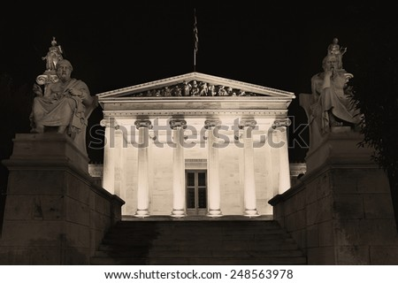 University of Athens at night,Greece. - stock photo