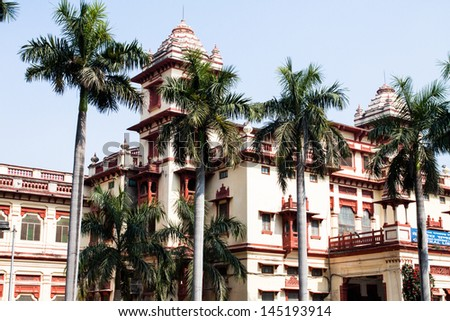 University of Varanasi, India, Asia - stock photo