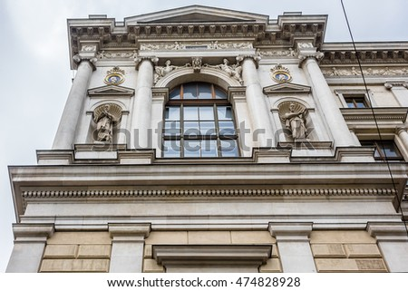 University of Vienna (Universitat Wien) - public university founded by Duke Rudolph IV in 1365, is oldest university in German-speaking world. Architectural detail of main building. Vienna, Austria.
