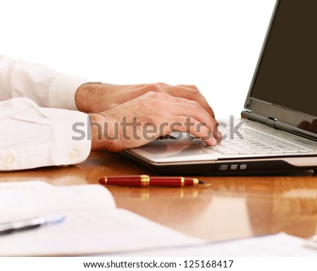 Unknown  business man using laptop