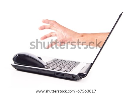 Unwanted Computer Risk Concept - stock photo