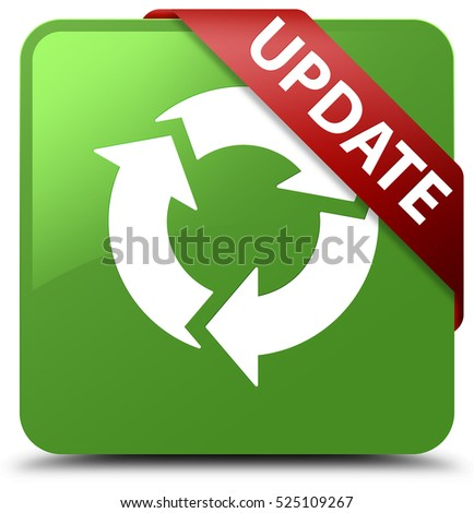 Update (refresh icon) soft green square button