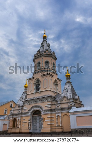 uplifted christian church - stock photo