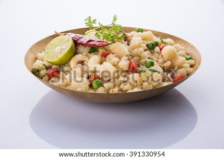 Upma or upama food, famous indian snack or breakfast menu