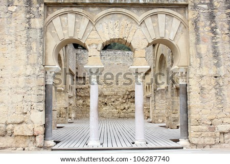 Upper basilica building archaeological site of Madinat al-Zahra in Cordoba - Spain - stock photo