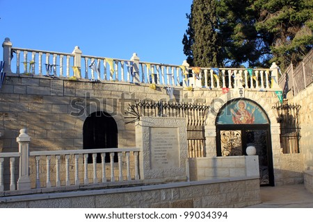 Upper level of Mary's Tomb, Church of Assumption in Jerusalem, Israel - stock photo