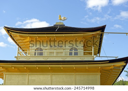 Upper roof tier of the famous Kinkaku-ji (Golden Pavilion) in Kyoto, Japan - stock photo