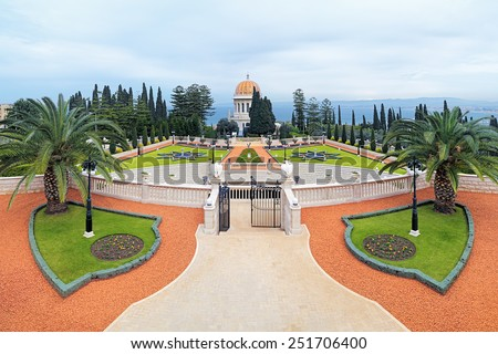 Upper terraces of Bahai Gardens with Shrine of the Bab on Mount Carmel in Haifa, Israel - stock photo