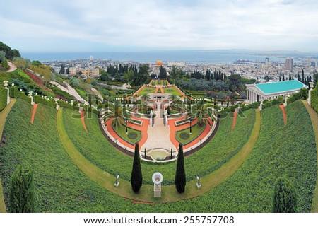 Upper terraces of Bahai Gardens with Shrine of the Bab on Mount Carmel in Haifa, Israel - stock photo