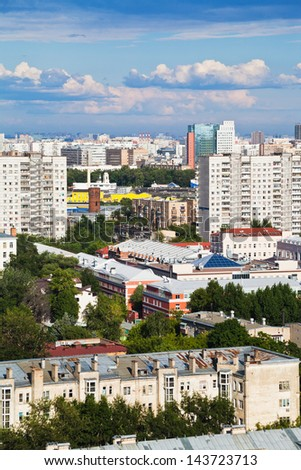 urban residential areas under the blue sky, Moscow