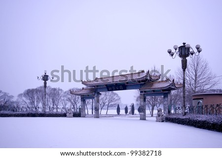 urban snow scenery in a park, north china
