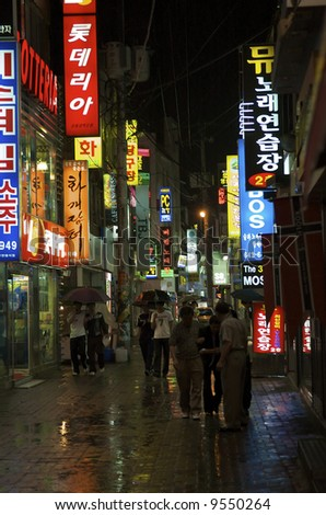 Urban views of night city Seoul
