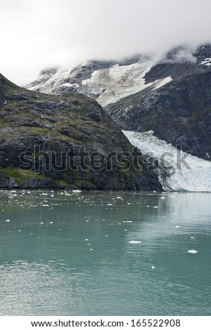 USA - Alaska - Margerie Glacier - Glacier Bay National Park and Preserve - Travel Destination / Alaska Glacier National Park