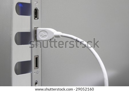 USB in socket