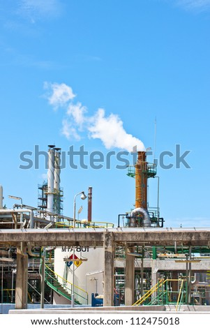 Use steam for trap dust in petrochemical plant